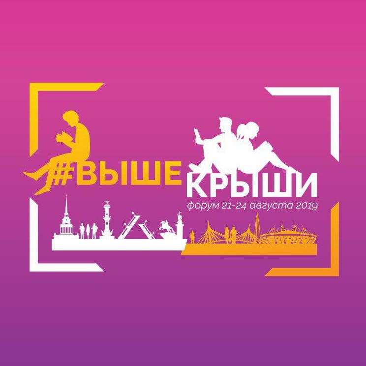 https://myrosmol.ru/images/events/31343/31343.jpg?1564660475